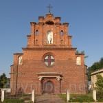 Костел Воздвижения Честного Креста (г.Городок, Львовская обл.)