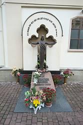 Поховання Патріярха УАПЦ Димитрія