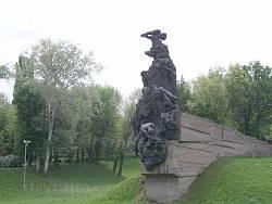 Бабин Яр. Монумент