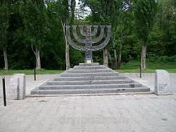 Пам'ятник жертвам Голокосту