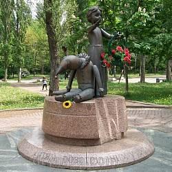 Пам'ятник дітям, розстріляним у Бабиному Яру