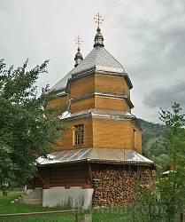 Алтарная часть храма