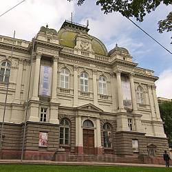 Национальный музей во Львове им.Андрея Шептицкого (г.Львов)