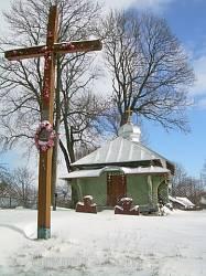 Церква 1724р. та кельтськi хрести