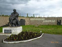 Пам'ятник Тарасу Шевченку на околиці Підлужжя