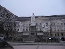 Київ. Пам'ятник княгині Ользі