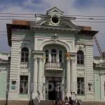 Житомирский дворец бракосочетаний