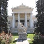Одесский археологический музей (г.Одесса)