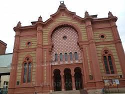 Синагога в Ужгороді (зараз філармонія)