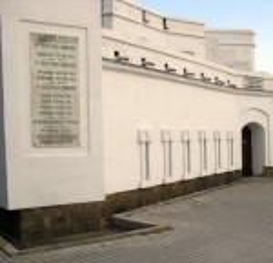Меморіальна таблиця