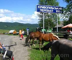 Кривопільський перевал (с.Кривопілля, Івано-Франківська обл.)