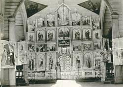 Свято-Покровська церква. Іконостас