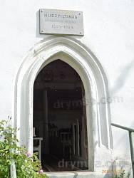 Хустська реформатська церква. Портал