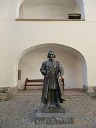 Пам'ятник князю Федору Коріатовичу