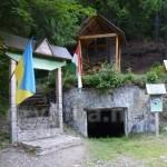 Село Синевир