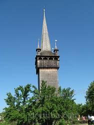 Дзвіниця костелу костелу реформатів у Четфалві