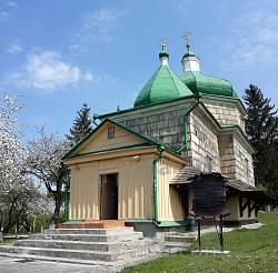 Козацькі Могили. Дерев'яна церква св. Михаїла