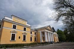 Дворец Ганских в Верховне
