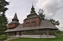 Церква св.Духа в Рогатині. Вигляд збоку