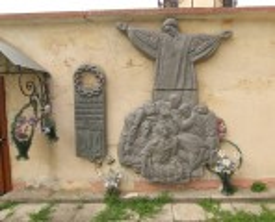 Рогатин. Пам'ятний знак на місці розстрілу німцями українських патріотів