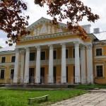 Маєток та палац Ганських (с.Верхівня, Житомирська обл.)