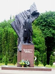 Пам'ятник Степану Бандері у Тернополі