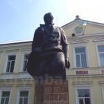 Пам'ятник Степану Бандері (м.Стрий, Львівська обл.)
