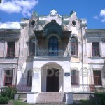 Палац Закревських. Портал