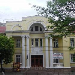 Тернопільська обласна філармонія (м.Тернопіль)