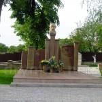 Село Настасів