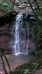 Русиловский водопад