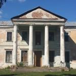 Палац княгині Абамелек (с.Гущинці, Вінницька обл.)