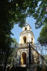 Церковь Всех Святых в усадьбе Шидловского