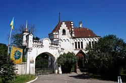 Ворота и сторожка усадьбы Шидловского