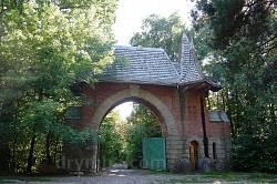 Наталиевка. Главные ворота