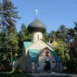 Наталіївка. Преображенська церква