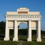 Тріумфальна арка (с.м.т. Диканька, Полтавська обл.)