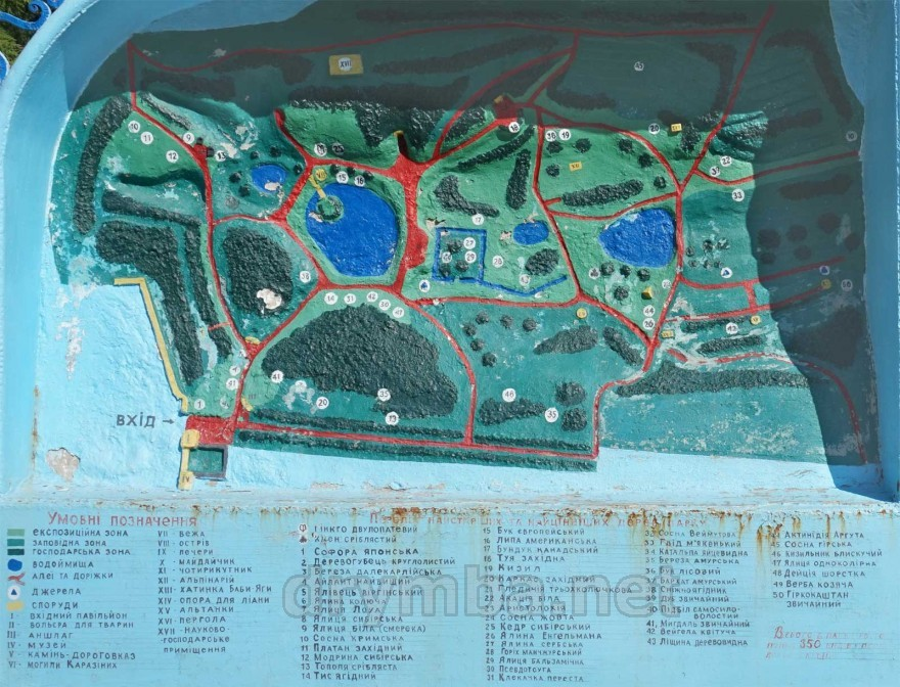 План-схема Краснокутського парку