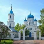 Город Белополье
