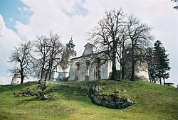 Вид на монастир. Фото біля 2000 року