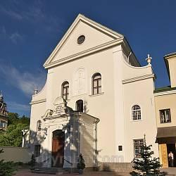 Монастырь и костел францискан (капуцинов) (г.Львов)