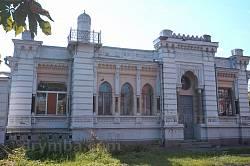 Дом с минаретом в Полтаве