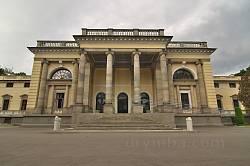 Немирів. Головний фасад палацу княгині Щербатової