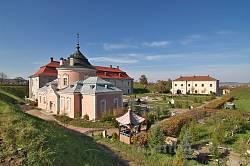 Загальний вигляд двору Золочівського замку
