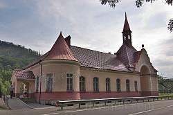 """Залізнична станція """"Карпати"""""""