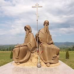 Монастир біля Сваляви. Памятник св.Кирилу і Мефодію
