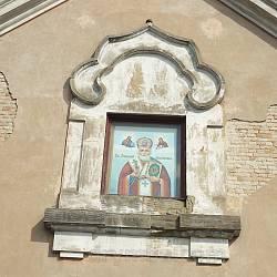 Бернардинський костел