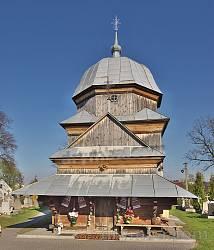 Деревяна церква Різдва Богородиці у Жовкві. Фасад