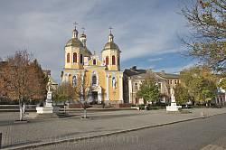 Собор (церква) св.Трійці