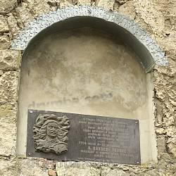 Бережанський замок. Меморіальна дошка Ференцу Ракоці